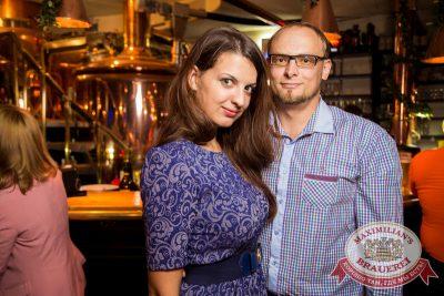 Музыканты Comedy Club, 26 июня 2014 - Ресторан «Максимилианс» Самара - 11