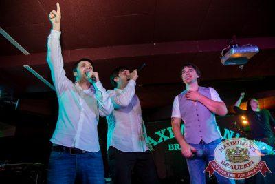 Музыканты Comedy Club, 26 июня 2014 - Ресторан «Максимилианс» Самара - 13