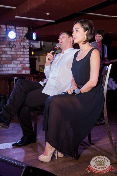 Музыканты Comedy Club, 26 июня 2014 - Ресторан «Максимилианс» Самара - 14
