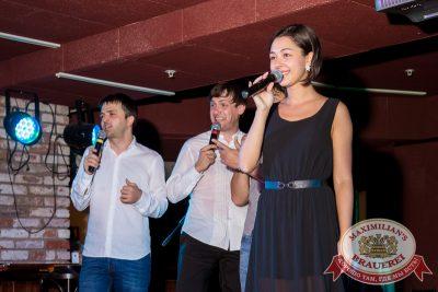 Музыканты Comedy Club, 26 июня 2014 - Ресторан «Максимилианс» Самара - 15
