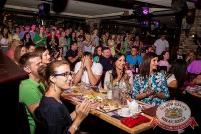 Музыканты Comedy Club, 26 июня 2014 - Ресторан «Максимилианс» Самара - 16
