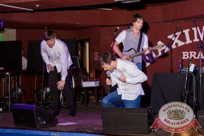 Музыканты Comedy Club, 26 июня 2014 - Ресторан «Максимилианс» Самара - 17