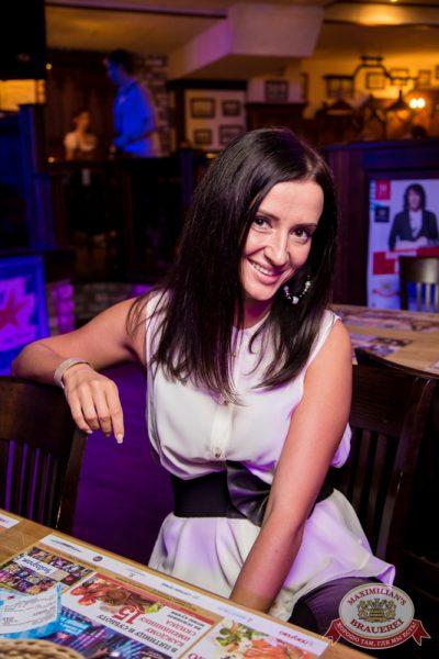 Музыканты Comedy Club, 26 июня 2014 - Ресторан «Максимилианс» Самара - 21