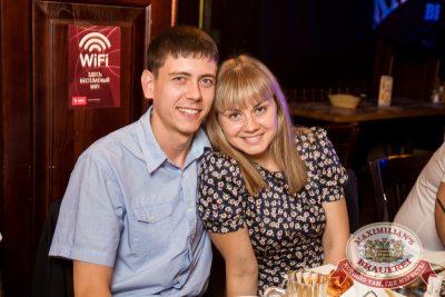 Музыканты Comedy Club, 26 июня 2014 - Ресторан «Максимилианс» Самара - 25