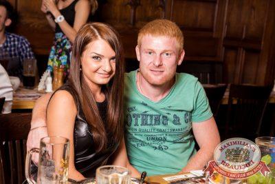Музыканты Comedy Club, 26 июня 2014 - Ресторан «Максимилианс» Самара - 28
