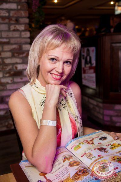 Музыканты Comedy Club, 26 июня 2014 - Ресторан «Максимилианс» Самара - 29