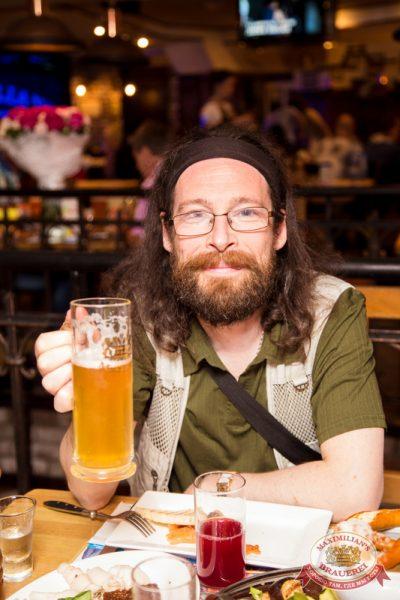 Музыканты Comedy Club, 26 июня 2014 - Ресторан «Максимилианс» Самара - 30
