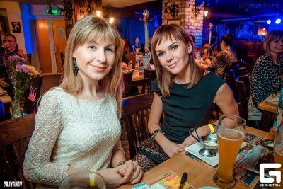 Международный женский день (фото: geometria.ru), 8 марта 2013 - Ресторан «Максимилианс» Самара - 21