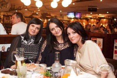 Натали, 14 сентября 2013 - Ресторан «Максимилианс» Самара - 05