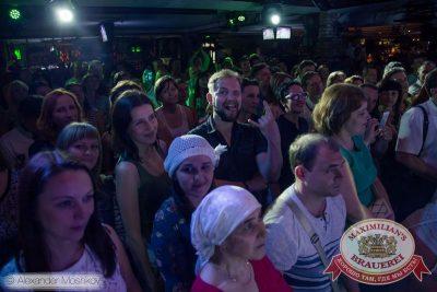 «Несчастный случай», 3 июня 2015 - Ресторан «Максимилианс» Самара - 14