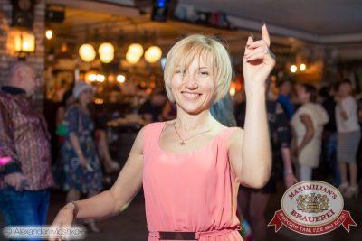 «Несчастный случай», 3 июня 2015 - Ресторан «Максимилианс» Самара - 15