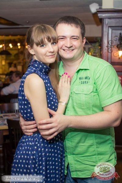«Несчастный случай», 3 июня 2015 - Ресторан «Максимилианс» Самара - 16