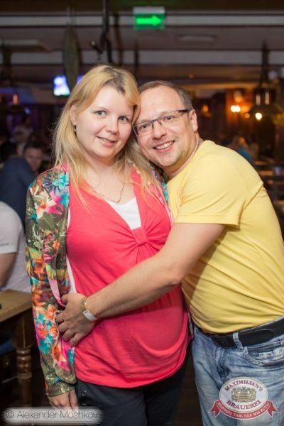 «Несчастный случай», 3 июня 2015 - Ресторан «Максимилианс» Самара - 18