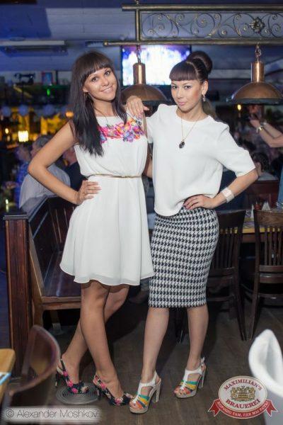 «Несчастный случай», 3 июня 2015 - Ресторан «Максимилианс» Самара - 19