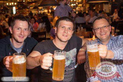 «Несчастный случай», 3 июня 2015 - Ресторан «Максимилианс» Самара - 26