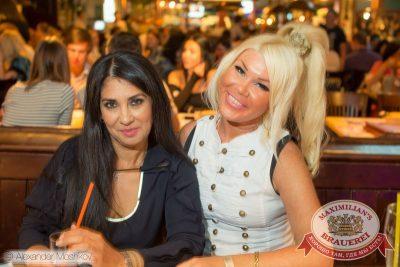 «Несчастный случай», 3 июня 2015 - Ресторан «Максимилианс» Самара - 27