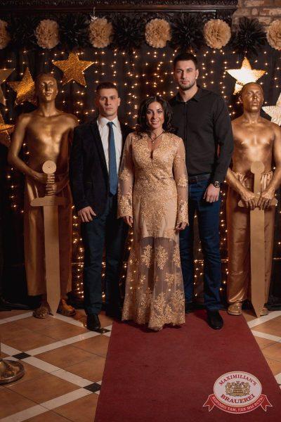 Новый год 2017: OSCAR SHOW, 1 января 2017 - Ресторан «Максимилианс» Самара - 11
