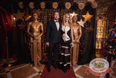 Новый год 2017: OSCAR SHOW, 1 января 2017 - Ресторан «Максимилианс» Самара - 12