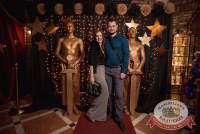 Новый год 2017: OSCAR SHOW, 1 января 2017 - Ресторан «Максимилианс» Самара - 13