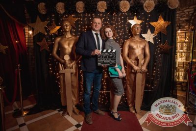 Новый год 2017: OSCAR SHOW, 1 января 2017 - Ресторан «Максимилианс» Самара - 14