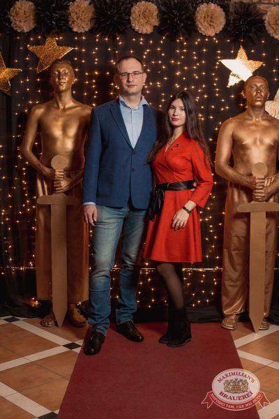 Новый год 2017: OSCAR SHOW, 1 января 2017 - Ресторан «Максимилианс» Самара - 21