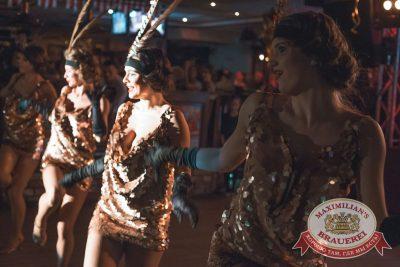 Новый год 2017: OSCAR SHOW, 1 января 2017 - Ресторан «Максимилианс» Самара - 27