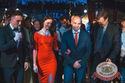 Новый год 2017: OSCAR SHOW, 1 января 2017 - Ресторан «Максимилианс» Самара - 35