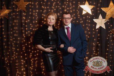 Новый год 2017: OSCAR SHOW, 1 января 2017 - Ресторан «Максимилианс» Самара - 5