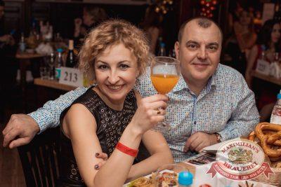Новый год 2017: OSCAR SHOW, 1 января 2017 - Ресторан «Максимилианс» Самара - 58