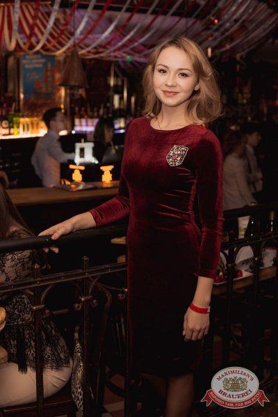 Новый год 2017: OSCAR SHOW, 1 января 2017 - Ресторан «Максимилианс» Самара - 61