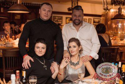 Новый год 2017: OSCAR SHOW, 1 января 2017 - Ресторан «Максимилианс» Самара - 62