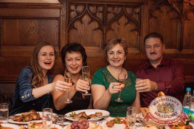 Новый год 2017: OSCAR SHOW, 1 января 2017 - Ресторан «Максимилианс» Самара - 68