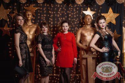 Новый год 2017: OSCAR SHOW, 1 января 2017 - Ресторан «Максимилианс» Самара - 8