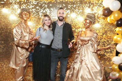 Новый год 2019: Golden Night, 1 января 2019 - Ресторан «Максимилианс» Самара - 13