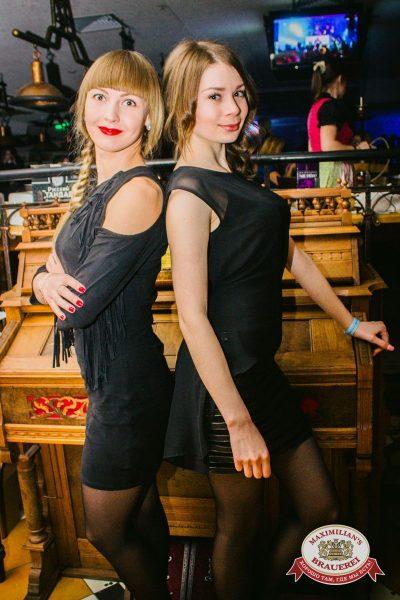 «Дыхание ночи» в «Максимилианс», 2 апреля 2016 - Ресторан «Максимилианс» Самара - 06