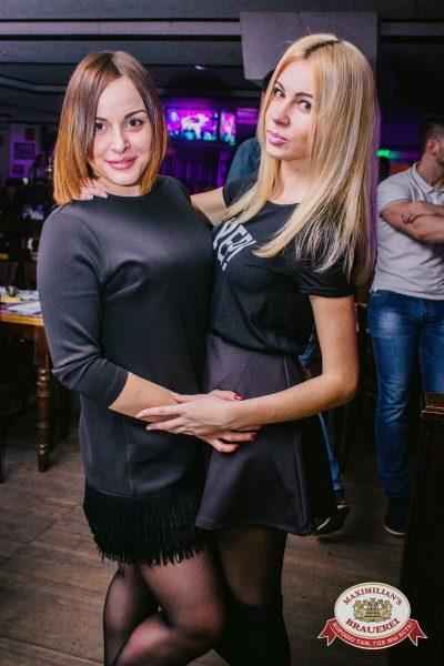 «Дыхание ночи» в «Максимилианс», 2 апреля 2016 - Ресторан «Максимилианс» Самара - 22