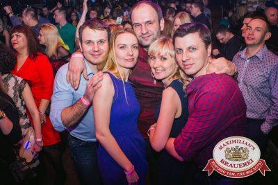 «Дыхание ночи» в «Максимилианс», 2 апреля 2016 - Ресторан «Максимилианс» Самара - 24
