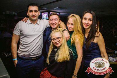 «Дыхание ночи» в «Максимилианс», 2 апреля 2016 - Ресторан «Максимилианс» Самара - 28