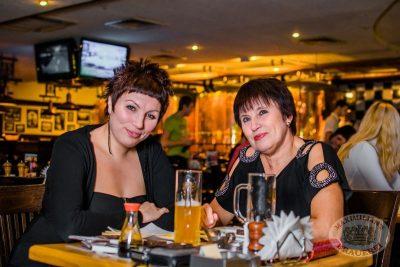 Ночь автомобилиста, 27 октября 2013 - Ресторан «Максимилианс» Самара - 05