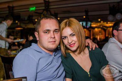 Ночь автомобилиста, 27 октября 2013 - Ресторан «Максимилианс» Самара - 07