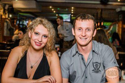 Ночь автомобилиста, 27 октября 2013 - Ресторан «Максимилианс» Самара - 11