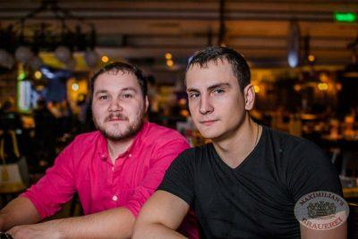 Ночь автомобилиста, 27 октября 2013 - Ресторан «Максимилианс» Самара - 21