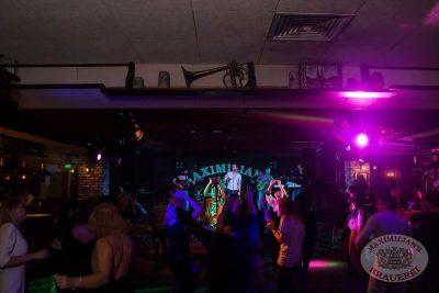 Ночь автомобилиста, 27 октября 2013 - Ресторан «Максимилианс» Самара - 28