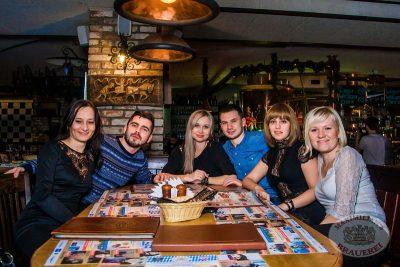 Ночь автомобилиста, 27 октября 2013 - Ресторан «Максимилианс» Самара - 29