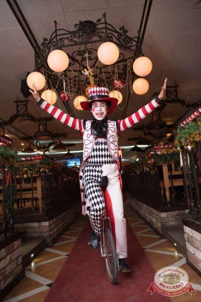 Новогодняя ночь, 1 января 2016 - Ресторан «Максимилианс» Самара - 01