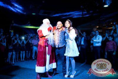 Новогодняя ночь, 1 января 2016 - Ресторан «Максимилианс» Самара - 02