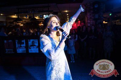 Новогодняя ночь, 1 января 2016 - Ресторан «Максимилианс» Самара - 22