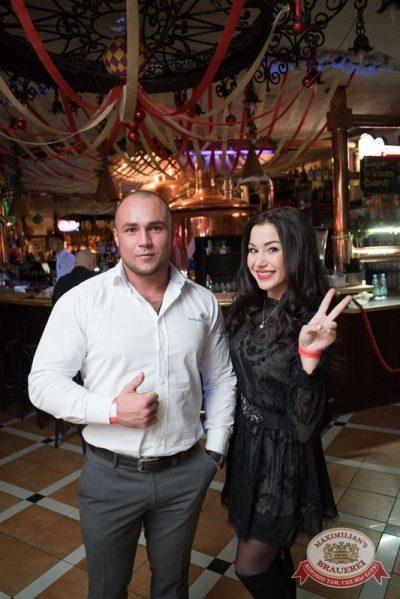 Новогодняя ночь, 1 января 2016 - Ресторан «Максимилианс» Самара - 29