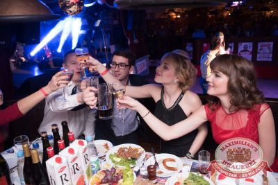 Новогодняя ночь, 1 января 2016 - Ресторан «Максимилианс» Самара - 30