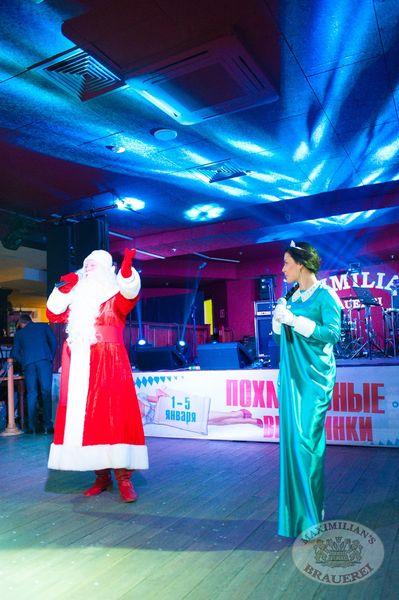 Новый 2014 год в стиле 90-х! Группа «Леприконсы»! - Ресторан «Максимилианс» Самара - 01